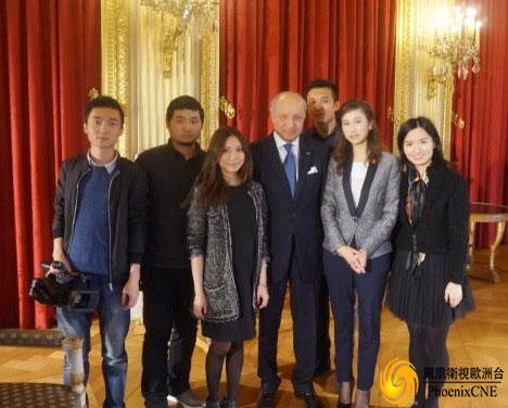 專訪法國現任外長 洛朗·法比尤斯