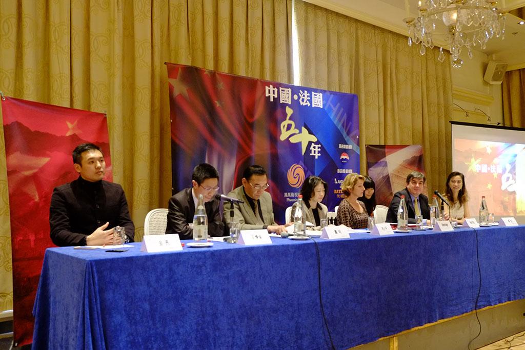 《中國法 國50年》节目新聞發布會現場