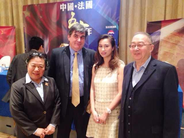 《中國法國50年》节目新聞發布會現場