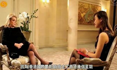 專訪法國國寶級女 影星凱瑟琳·德納芙