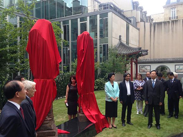 劉延東副總理到訪巴黎中國文化中心