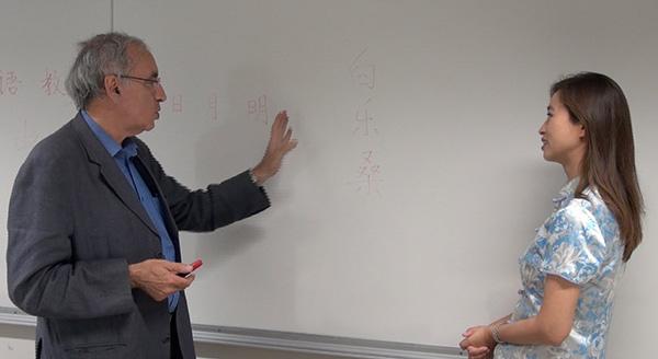 專訪法國首位漢語教學總督學 白樂桑