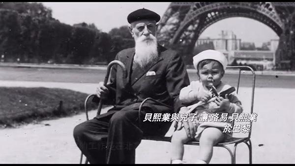 """法國醫生""""老貝""""與中國的故事"""