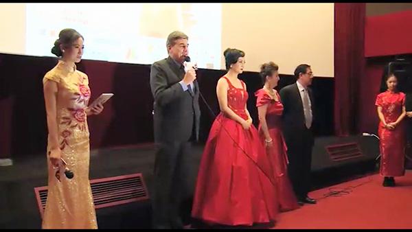 第九屆巴黎中國電影節