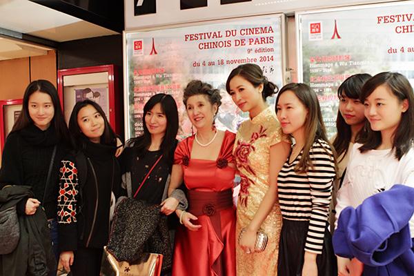 巴黎中國電影節