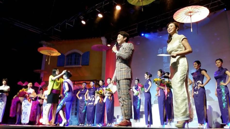 中華小姐歐洲賽 區比賽集錦