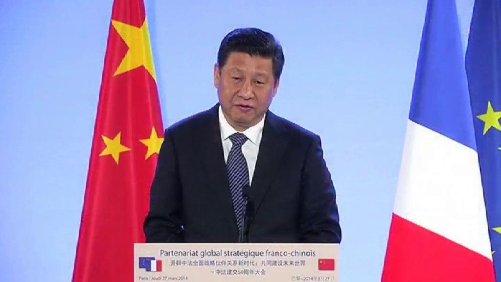 第四期:中國國家主席習近平巴黎訪問行程回顧