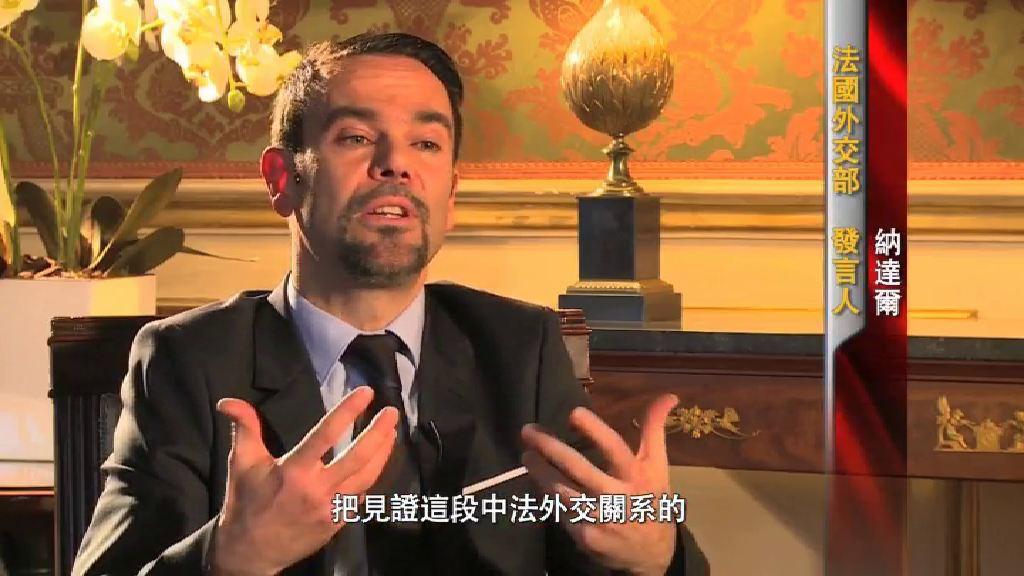 第十期:專訪法國外交部發現人納達爾