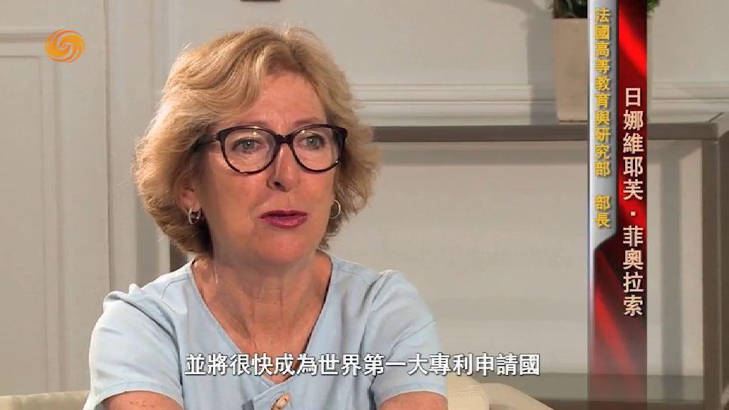 第二十五期:專訪法國高等教育與研究部部長日娜維耶芙•菲奧拉索